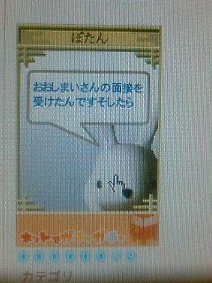 060305_2023〜01.JPG