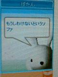 060306_2219〜01.JPG